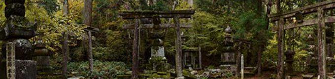 Die mystische Welt von Okunoin